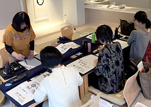 東京教室の写真