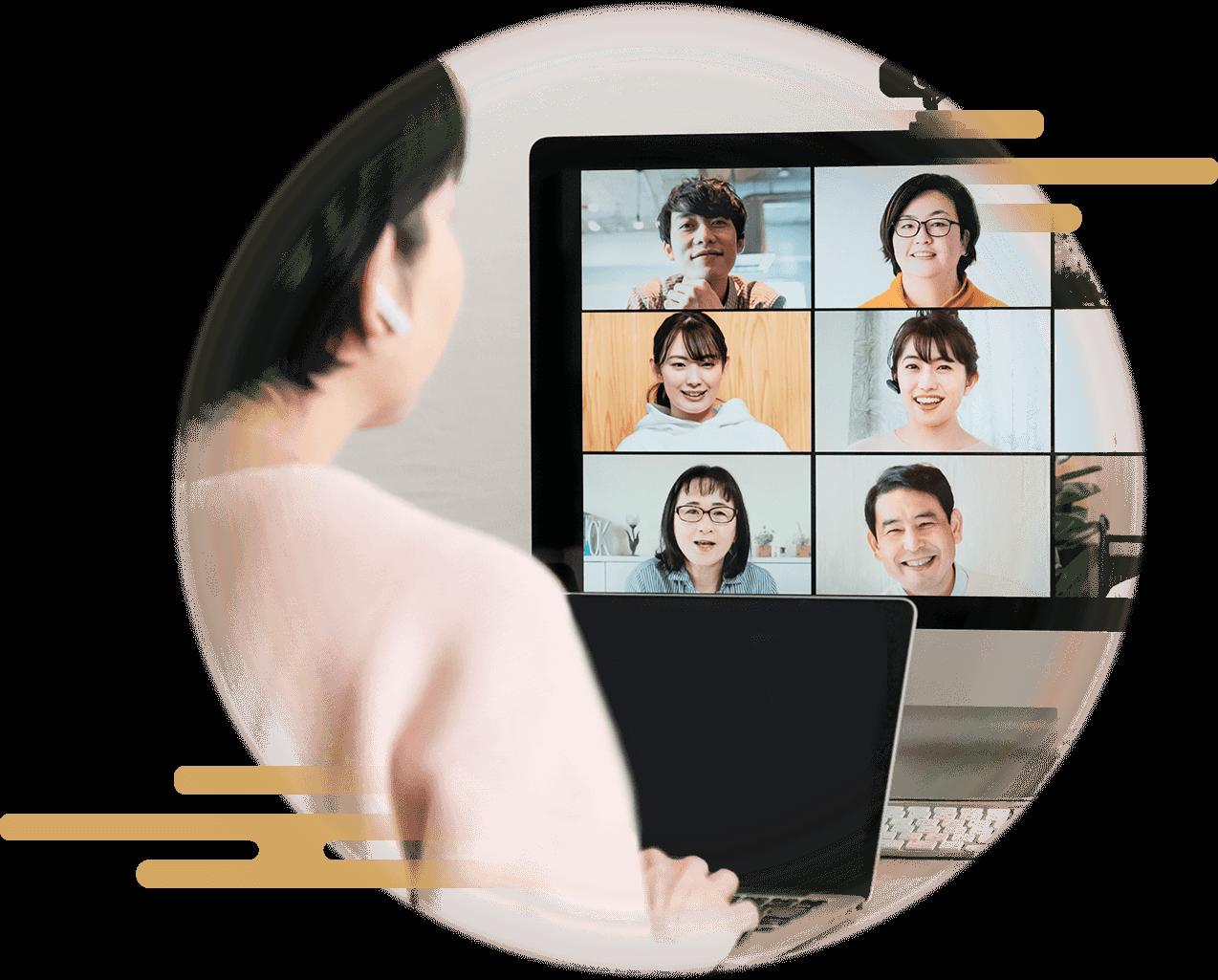 オンライン教室のイメージ