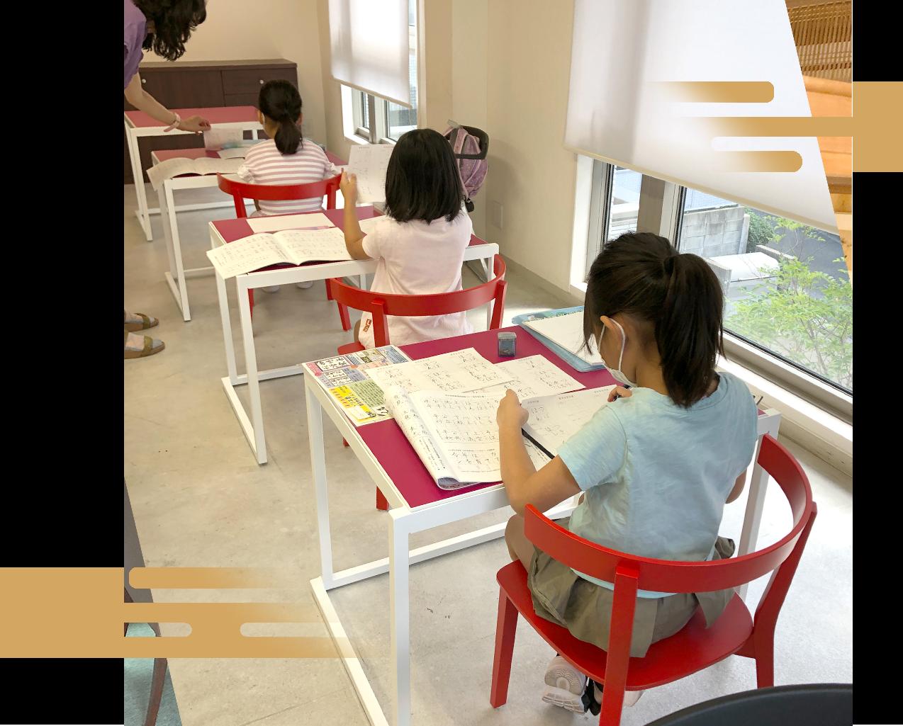 子ども書道・かきかた教室のイメージ
